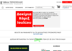 terzopoulosbooks.com