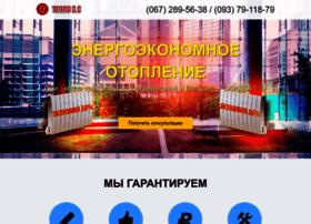 tes.vasilkove.com.ua