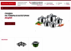 tescoma-doma.ru