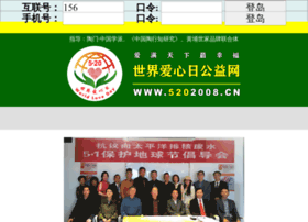 tesejie.com