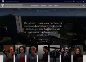 teset.sumdu.edu.ua