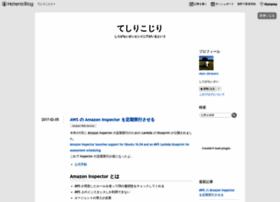 tesiri.hateblo.jp