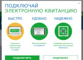 tesk-tula.ru