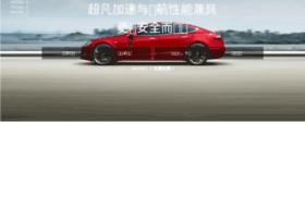 teslamotors.com.cn