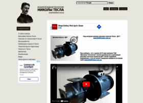 teslatech.com.ua