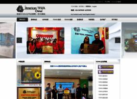 tesolsh.com