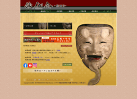 tessen.org