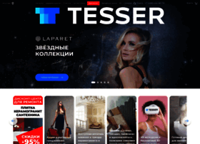tesser.ru
