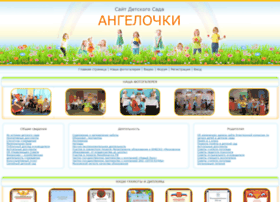 test-detsad.ucoz.ru