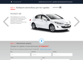 test-drive.peugeot.ru
