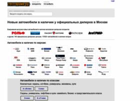 test-drive.ru