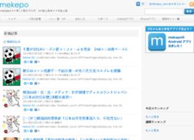 test-mekepo.mekepo.com