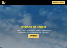test-page.ru