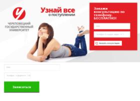 test-pk.chsu.ru