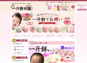 test.1-mochi.com