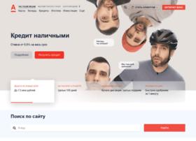 test.alfabank.ru