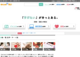 test.brush-up.jp