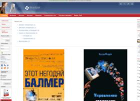 test.d-it.ru