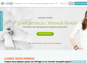 test.dayoga.ru