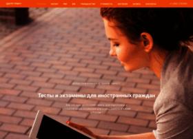 test.grint.ru