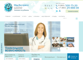 test.medical-express.ru