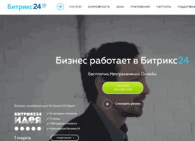 test.mgkub.ru