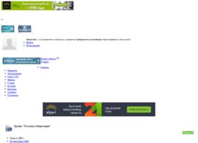 test.opentraders.ru