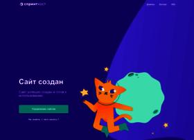 test.prosvet2.ru