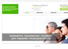 test.redpuff.ru