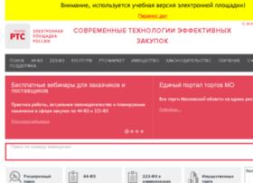 test.rts-tender.ru