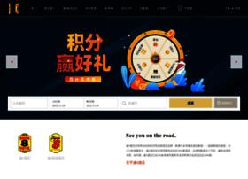 test.super8.com.cn