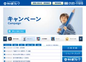 test.terakoyagroup.com