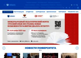 test.unn.ru
