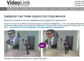 test.videolink.dp.ua