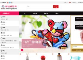 test.xinbaigo.com