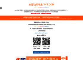 test.yys.com