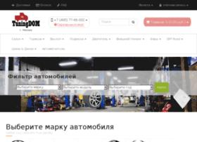 test2.tuningdom.ru