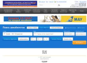 test2.ufsa.com.ua