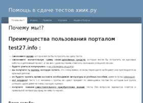 test27.info