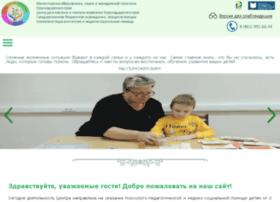 test4.masterflash.ru