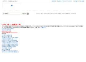 test8848.com