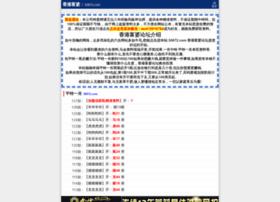 testbank-online.com