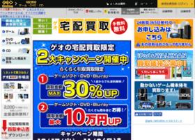 testbuy.dev.geo-online.co.jp