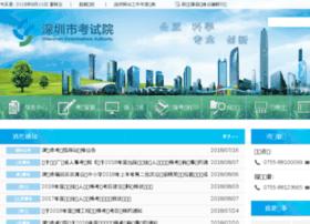 testcenter.gov.cn