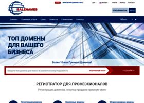 testdemo.site-stroi.ru