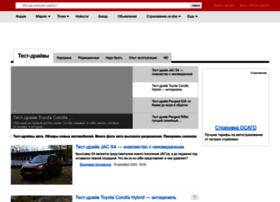 testdrive.autoua.net