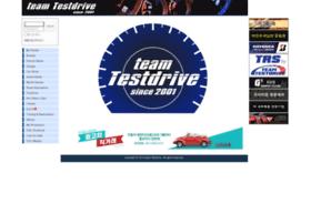 testdrive.or.kr