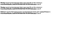 testingservercwp.info