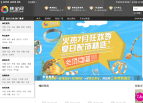 testmall.zhubao.com
