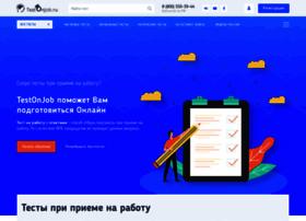 testonjob.ru